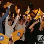 民國黨成立大會場面壯觀 藍綠兩大黨戲稱「挫咧等」