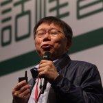 免費無線上網官商整合 一個App走遍台北