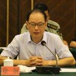 福建副省長徐鋼涉「嚴重違紀違法」被調查