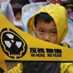 風評:非核家園的曙光乍現,前景風險仍高