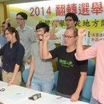 籲終結派系 318青年發起翻轉選舉運動