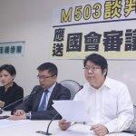 M503航路將啟用 民團要求送國會同意