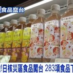 風評:貪婪加無能 台灣食安問題何時了?