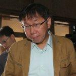 王健壯專欄:柯文哲有兩個敵人