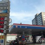 葉門一推伊朗一拉 國際油價持續走低