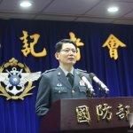 國防部:中共2015國防預算成長 我防衛作戰更形嚴峻