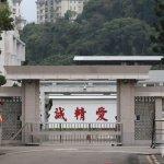 曾害多位台灣特工被逮「雙面諜」李志豪近日可望假釋出獄