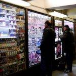 觀點投書:所以…香菸交易都得偷偷摸摸?