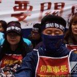 台韓2地踢皮球 韓國Hydis工人再度來台抗爭
