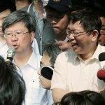 一樣到現場 吳思華被轟 柯文哲卻得到「謝謝柯市長」