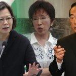 觀點投書:兩次政黨輪替,台灣得到了甚麼?又失去了甚麼?