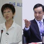 夏珍專欄:陷入兩難的國民黨,到底要走向何方?