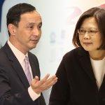 風評:蔡英文的台灣?朱立倫的中華民國?