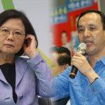 王建民觀點:美國對台灣大選與朱立倫、蔡英文持何種態度?