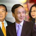 張宇韶觀點:關於總統電視辯論的策略評估