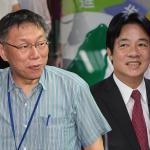 公孫策專欄:柯P、賴神,誰是下一個總統?