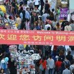 中國遊客玩膩了? 韓國旅遊進入3.0時代