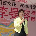 民進黨前發言人徐佳青 傳將接任黨副秘書長