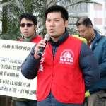 警消公務員工時規定釋憲成功 吹哨者徐國堯籲大法官速審免職案