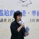 思沙龍》伸張正義?權力鬥爭?撼動香港世代的「六七暴亂」 紀錄片 《消失的檔案》