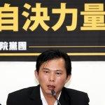 台港論壇遭批「台獨」勾結「港獨」 黃國昌:透露中國對民主的恐懼