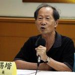 「4成6民眾認為扁案不公平 」前紅衫軍副總指揮:應特赦扁