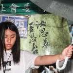 觀點投書:從課綱微調爭議,看台灣的願景