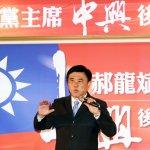 郝龍斌:北市長選舉我操盤,一定讓首都光復!