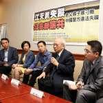 中國維權人士江天勇「被失蹤」朝野立委共同聲援