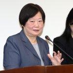 一例一休罵聲四起,林美珠:勞動部將再召開公聽會