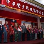 「登步島戰役老兵」成立戰友協會:國人勿忘和平是老兵以血汗換來
