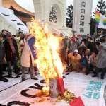 蔡丁貴燒國旗遭法辦 律師稱「侮辱國旗罪違憲」聲請釋憲