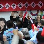 吳敦義這樣幫國民黨催票 ,「沒執政也有制衡力量」