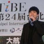 台灣政治改革路難走,苗博雅:只需要一個理由讓我留下來