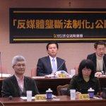 上午還在打柯建銘下午就道歉,徐永明:對民進黨團不夠尊重