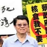 賴清德將接閣揆 謝龍介:台南總算脫離惡夢