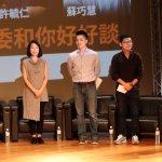 獲黨內13位立委連署婚姻平權法案 許毓仁:先找「大尾」支持