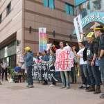 「革新別喇叭!」 華光妨礙公務被告、民團赴民進黨 要求落實抗爭除罪化