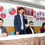 「亞洲沒人這樣立法」下福盟公布民調:76.4%民眾支持同婚交付公投