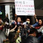 李漢中觀點:興航無預警解散 員工快快加入工會!