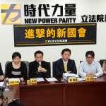 時力版監督條例納「兩國論」,黃國昌:強調台灣主權