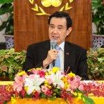 4年前承諾不見中國領導人,馬:當時是說不在大陸見