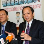 不滿血液基金會遭指為不當黨產,葉金川今宣布辭董座