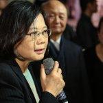 蔡英文:將推動憲改,追求更進步的人權內涵