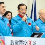 大選倒數》從陳水扁、蔡英文罵到林昶佐,藍營大老全力催票