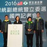 幕後》「蘇蔡配」操兵 蔡英文、陳菊、林錫耀府黨政運作平台成形