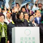 台灣第一位女總統何時謝票?蔡英文21日起以茶會感謝各界支持