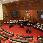 觀點投書:立法院遷建的新思考