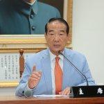 怎麼挽救經濟?宋楚瑜提「2030超越韓國」計畫