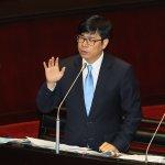 國民黨黨產僅剩166億 陳其邁:好扯!下週邀負責人員列席報告